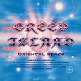 GREED ISLAND[CD] / ORIENTAL SPACE