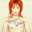 POWER OF WORDS[CD] / 愛内里菜