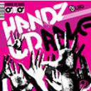 HANDZ UP RAVE MIXED BY DJ UTO[CD] / オムニバス