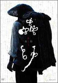 蟲師 大友克洋完全監修 蟲箱 [初回限定生産][DVD] / 邦画