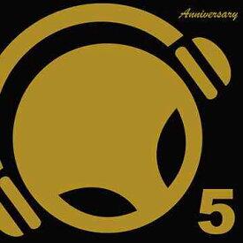 エグジット・トランス #05 ミックスド・バイ・DJ・ウト[CD] / オムニバス