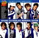 ミュージカル テニスの王子様 ベストアクターズシリーズ 010 EXTRA 青学三代目レギュラー陣 メモリアルEDITION[CD] / …