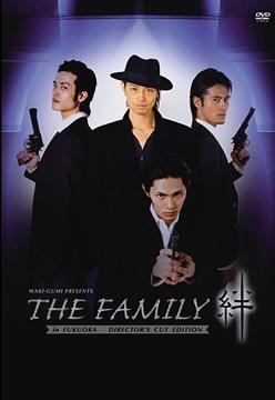 THE FAMILY 絆 / 舞台