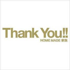 """〜Heartful Best Songs〜 """"Thank You!!"""" [通常盤] / HOME MADE 家族"""