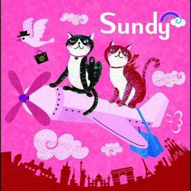 Sundy ウキウキトラベル / V.A.