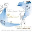サン=サーンス: 交響曲第3番、ルーセル:「バッカスとアリアーヌ」[CD] / 矢崎彦太郎 (指揮)
