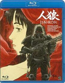 人狼 JIN-ROH [Blu-ray] / アニメ
