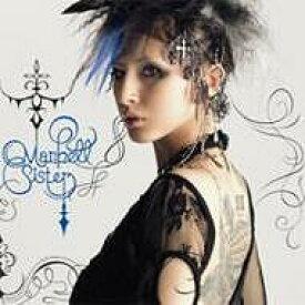 Sister[CD] / MarBell