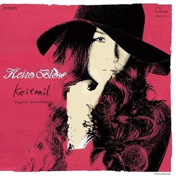 Keitrail / Keito Blow
