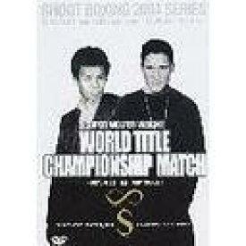 ∞-S 〜Infinity-S〜 Vol.1 シュートボクシング世界スーパーウェルター級世界王座決定戦[DVD] / 格闘技