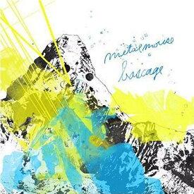 boscage / metalmouse