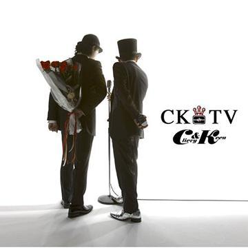 CKTV / C&K