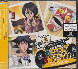 "RADIO DJCD [BLEACH ""B"" STATION] THIRD SEASON VOL.4 / ラジオCD (森田成一、折笠富美子、関俊彦、他)"