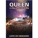 レット・ザ・コスモス・ロック: ライヴ・イン・ウクライナ [2CD+DVD/輸入盤] / クイーン・プラス・ポール・ロジャース