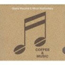 コーヒー・アンド・ミュージック / ジアナ・ヴィスカルヂ