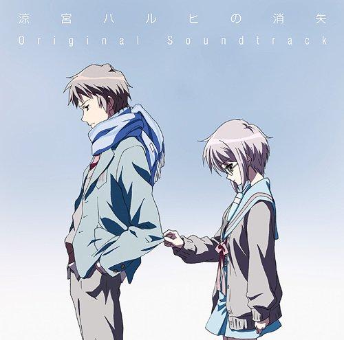 劇場版『涼宮ハルヒの消失』オリジナルサウンドトラック / アニメサントラ