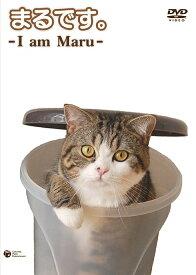 まるです。 -I am Maru- / 趣味教養