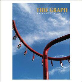 TIDE GRAPH / 赤松敏弘