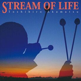 STREAM OF LIFE / 赤松敏弘