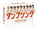 タンブリング コンプリートBOX[DVD] / TVドラマ