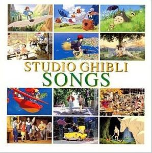 STUDIO GHIBLI SONGS / オムニバス