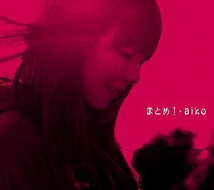 ベストアルバム「まとめ I」 / aiko