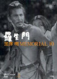 黒澤明 MEMORIAL10 別巻2:羅生門 (小学館DVD&BOOK)[本/雑誌] (DVD) / 野上 照代