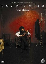 "Taro Hakase 20th Anniversary Tour ""EMOTIONISM"" / 葉加瀬太郎"