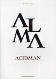 バンド・スコア ACIDMAN 「ALMA」[本/雑誌] (楽譜・教本) / シンコーミュージック・エンタテイメント