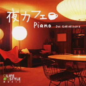 夜カフェ〜ピアノ / 榊原大
