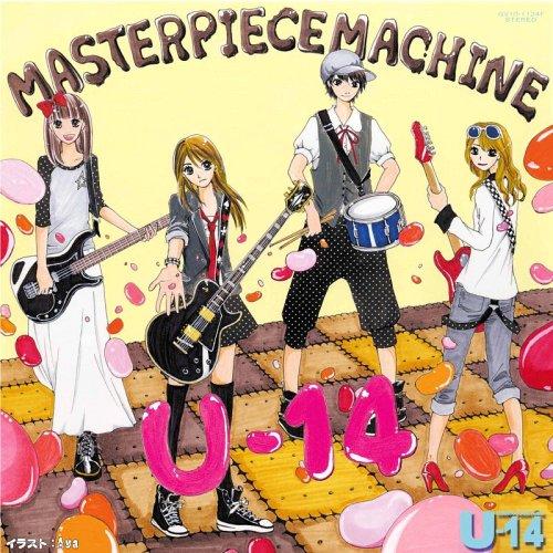 UNDER-FOURTEEN / MASTER PIECE MACHINE