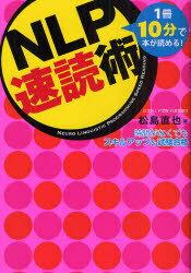 NEOBK-690933