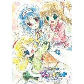 TVアニメ「ジュエルペット てぃんくる☆」ファンディスク [DVD+CD] / アニメ