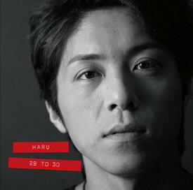 29 to 30 / HARU