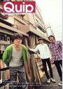 Quip Independent Music & Culture Magazine vol.65 (単行本・ムック) / Quipmagazine/編集