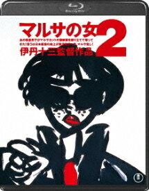 マルサの女 2 [Blu-ray] / 邦画
