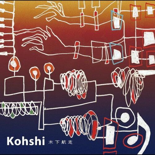Kohshi / 木下航志