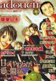 adoucir Vol.4 (K-BOOK BOYS LOVE)[本/雑誌] (コミックス) / ブライト出版