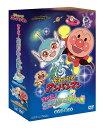 それいけ! アンパンマン すくえ! ココリンと奇跡の星 DVD-BOX / アニメ