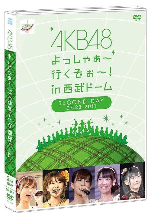 AKB48 よっしゃぁ〜行くぞぉ〜! in 西武ドーム 第二公演 DVD / AKB48