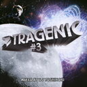TRAGENIC 3 MIXED BY DJ YOSHINORI / オムニバス