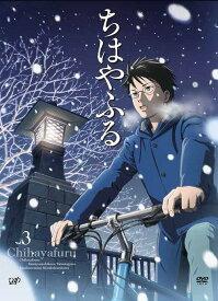 ちはやふる Vol.3 / アニメ