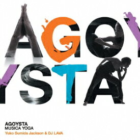 AGOYISTA MUSICA YOGA [CD+DVD] / オムニバス