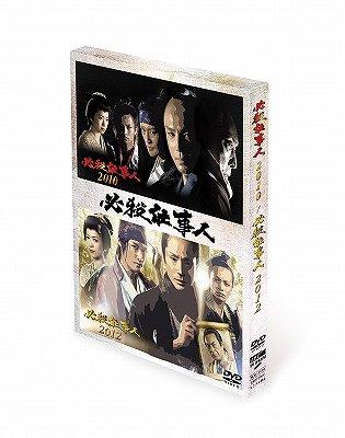 必殺仕事人 2010&2012 / TVドラマ
