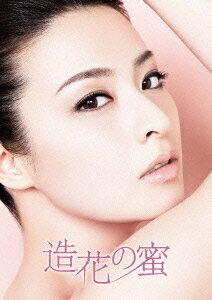 造花の蜜 DVD-BOX / TVドラマ