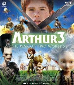 アーサーとふたつの世界の決戦 [Blu-ray] / 洋画