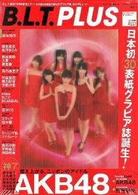 B.L.T.PLUS 1[本/雑誌] (単行本・ムック) / 東京ニュース通信社