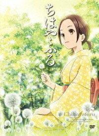 ちはやふる Vol.5 / アニメ