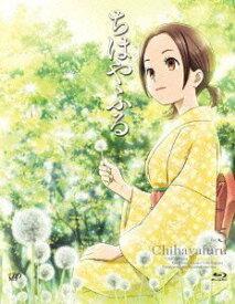 ちはやふる Vol.5 [Blu-ray] / アニメ