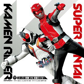 CDツイン スーパー戦隊VS仮面ライダー / 特撮